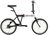 Cens.com 20 Shaft Drive Folding Bike FULLNESS CORPORATION