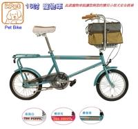16 Pet Bike