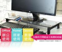 台湾制简约高质感萤幕架-强化深色玻璃