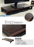 台灣製簡約高質感螢幕架-胡桃木板