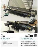 極速10倍4埠插USB螢幕架-強化深色玻璃款