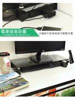 旗艦級USB3.0插座螢幕架