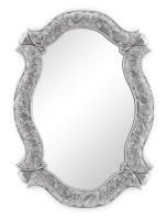 Royal Mirror - Irregular
