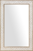 Cens.com Silver Mirror - 1 碧丰实业有限公司