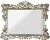 Silver Mirror - 2