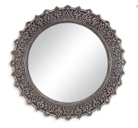 CENS.com Gold Mirror - 5