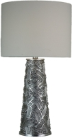 Table Lamp - 1