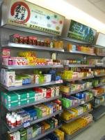 藥妝店貨架