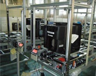 The equipment for production of semi-conductor