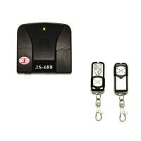 Cens.com 电卷门遥控器(指拨型) 吉盛电子有限公司