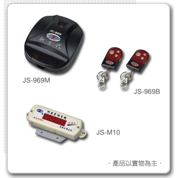 RF Remote Control for Managing Public Control (Rolling-Code Mode)