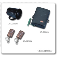 Cens.com Vehicle Remote Alarm JI-SHEN ELECTRONICS CO., LTD.