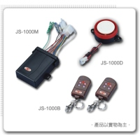 Cens.com Scooter Remote Alarm JI-SHEN ELECTRONICS CO., LTD.
