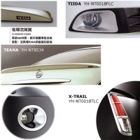 NISSAN Other Exterior Accessories
