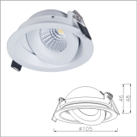 Newest ultrathin UFO swivel and tilt adjustable COB LED ceiling light