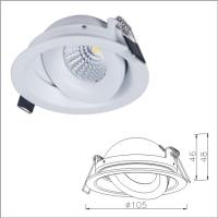 Newest ultrathin UFO swivel and tilt adjustable COB LED ceiling light