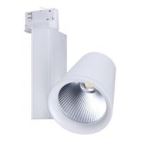 COB Track light LED Spot Light