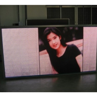 Outdoor Full-color Display