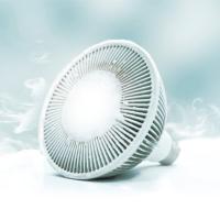 ALTLED Cold & Refrigeration Lamps