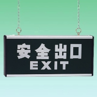Emecrgengcy Exit Lighting