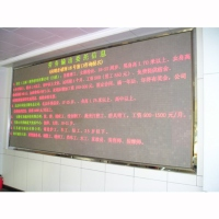 Double Color Display