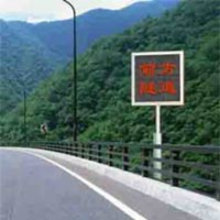 Cens.com Traffic LED Display SHENZHEN AINIYA PHOTOELECTRICITY SCIENCE AND TECHNOLOGY CO., LTD.