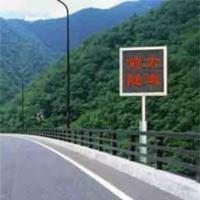 Traffic LED Display