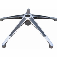 Aluminum Chair Base