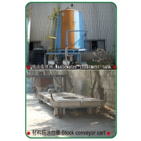 Wastewater treatment tank