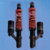 避震器(悬吊系统)
