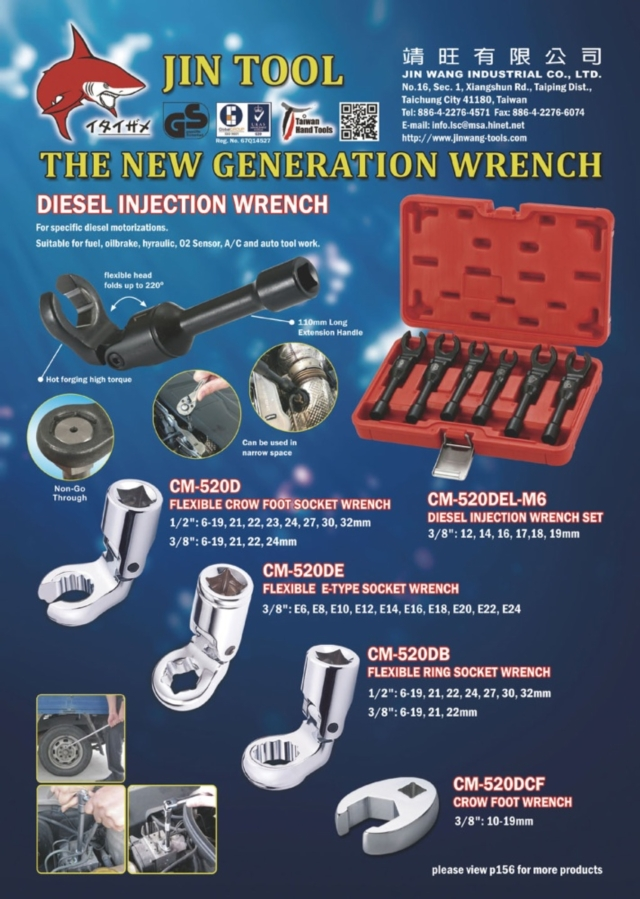 Auto Repair Wrench Set & Auto Repair Tool