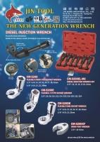 汽修工具/汽修维修扳手组