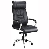 Cens.com Metal Chairs GUANG DONG SHENG FO SHAN NAN HAI JIN YONGOEFICE EURNITURE