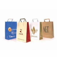 Cens.com Paper Shopping Bag with Folded Flat Paper Handle FULL LAND INDUSTRIAL CORP.