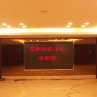 Cens.com LED Displays WEJ ELECTRONIC CO., LIMITED