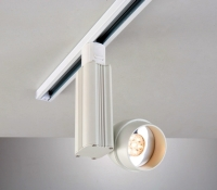 Cens.com LED track Light BRIGHT LIGHTING