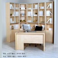 Cens.com Book Cabinets and Desk DONGGUAN WESIDE FURNITURE CO., LTD.