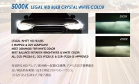 5000K LEGAL HID BULB CRYSTAL WHITE COLOR