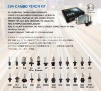 35W 氙氣燈安定器CANBUS套件