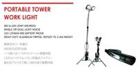 PORTABLE TOWER WORK LIGHT