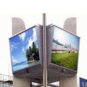 LED Display Screen Outdoor