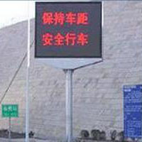 Message LED Display Screen