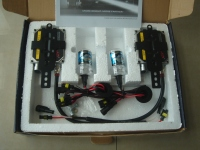 Cens.com HID xenon kit(single beam) CHINA· FUSHI ELECTRONIC (RUIAN) COMPANY LIMITED