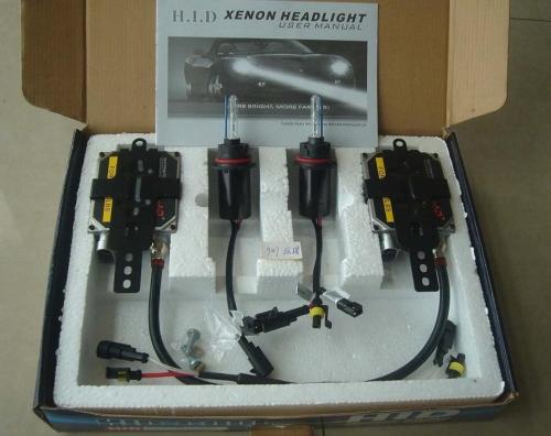 HID 9004/9007套装