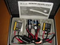 Cens.com HID xenon kit(single beam,slim ballast) CHINA· FUSHI ELECTRONIC (RUIAN) COMPANY LIMITED