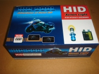 HID xenon set box (for motorcycle)