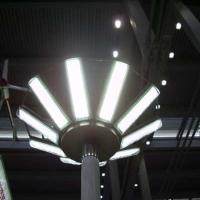 Cens.com Street Light NAIMING OPTO ELECTRONICS LTD