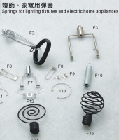Cens.com lighting accessories; hardware fittings GUANGDONG ZHONGSHAN YONGCHENG SPRING ELECTRIC CO., LTD.