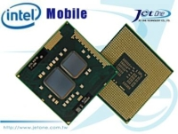 Cens.com Intel CPU Ivy Bridge-Mobile i3/i5/i7 JET ONE TECHNOLOGY CO., LTD.