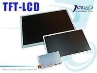 TIANMA 7'' TFT LCD Panel